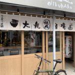広島県民が愛する広島の本当は教えたくない名店!その②