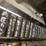 広島市中区薬研堀にオープン!元祖たれ焼肉 肉匣【ニクバコ】